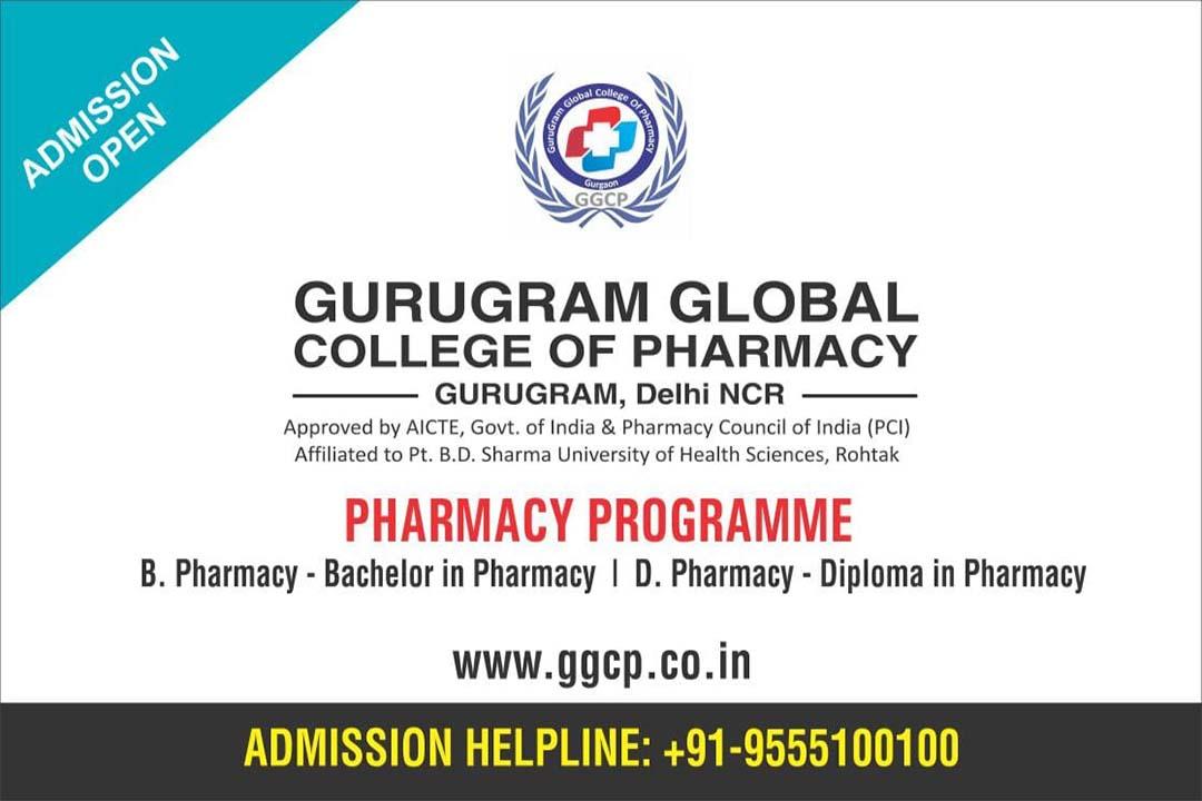 Admission Open 2020-21 | B.Pharmacy| B. Pharmacy (LEET)| D.Pharmacy